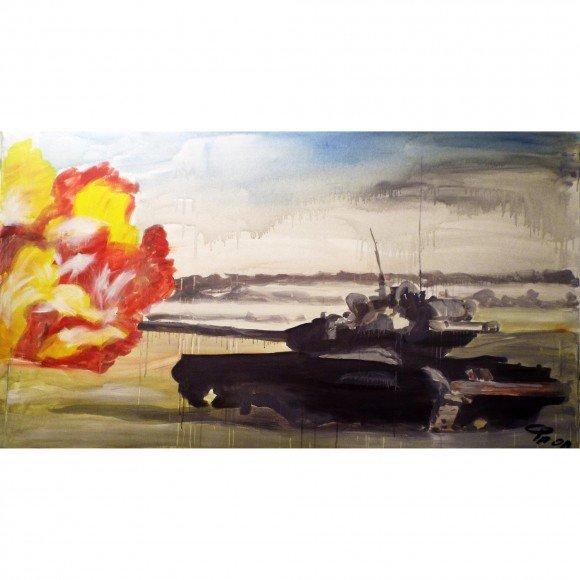 Пейзаж №1, серия «война и мир» Веселый Фрол