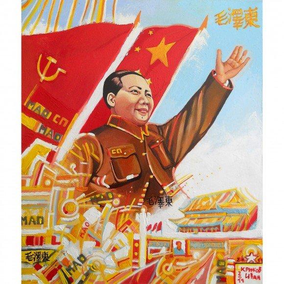 Мао в СП