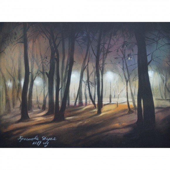 Таинственный лес Краснова Дарья