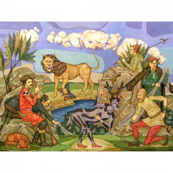 Охота на льва Максютин Андрей