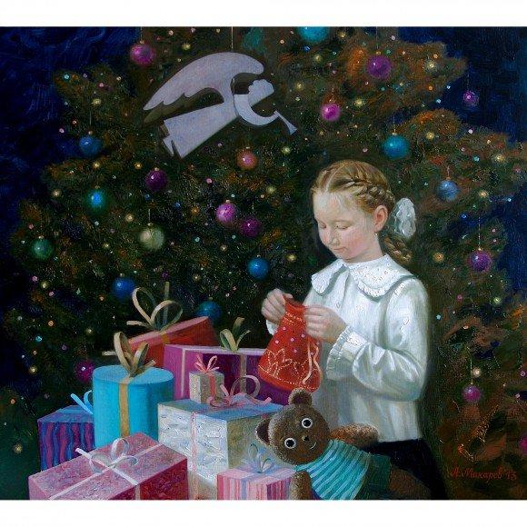 Все принцессы любят подарки. Рождество Макаров Антон