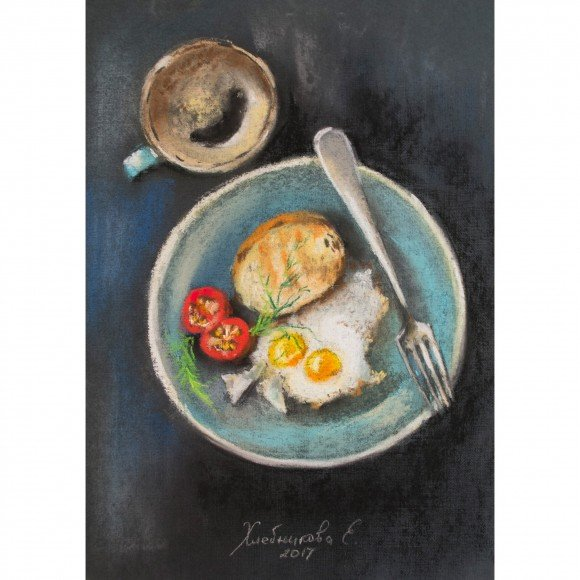 Завтрак Хлебникова Екатерина