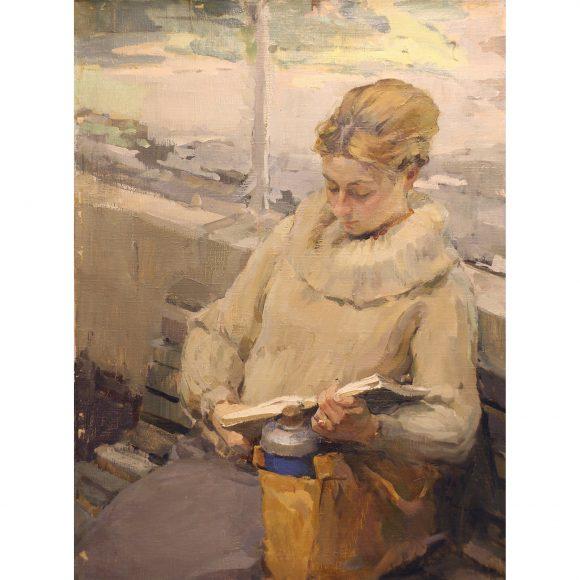 Девушка за чтением Фирсов Алексей