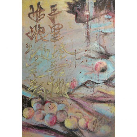 Китайские яблочки Кузнецова Светлана