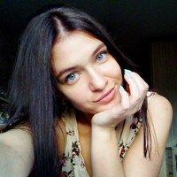 Арина Сухачева