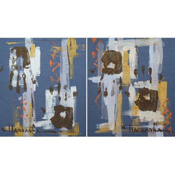 Руки. диптих Наполова Наталья
