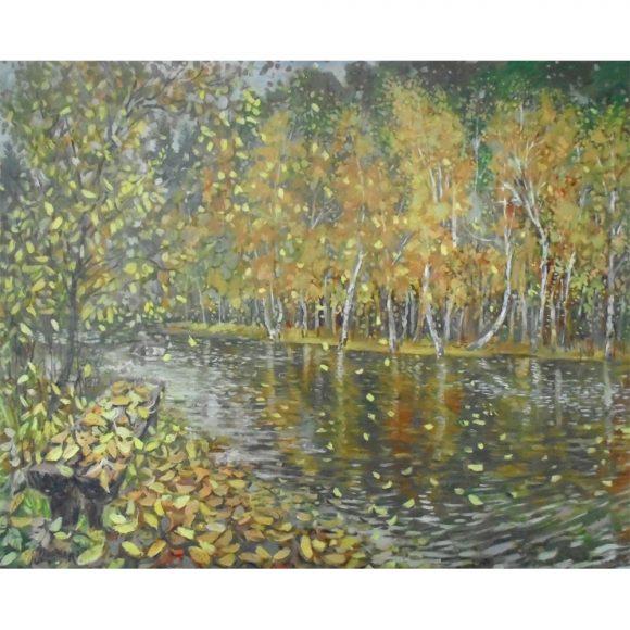Осенний пейзаж Мицник Александр