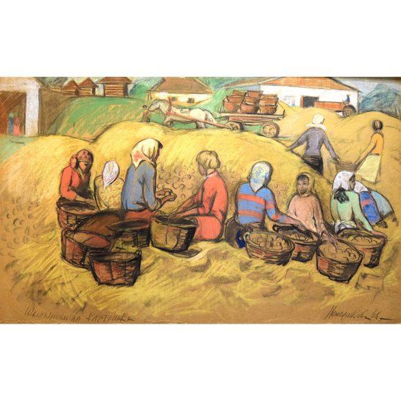 Школьники на картошке Лежников Юрий