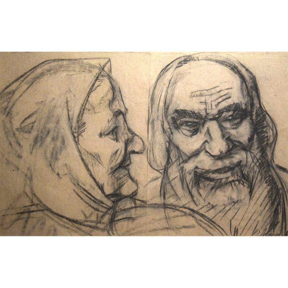 Счастливые старики Лежников Юрий