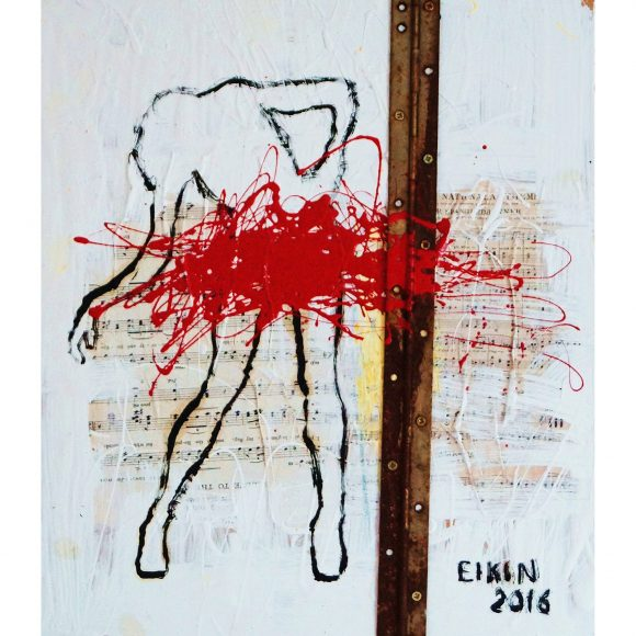 Танец за стеклянной дверью Елкин Евгений