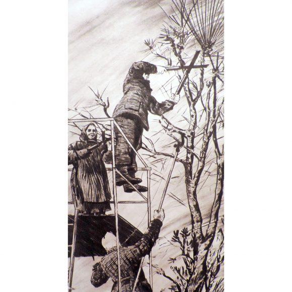 Стрижка деревьев Хальзев Николай