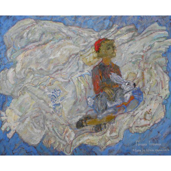 Лети за белым кроликом Горецкая Полина