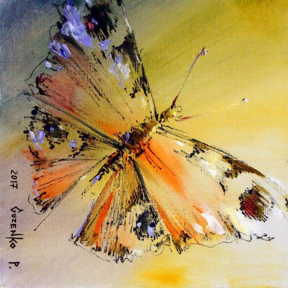 Бабочка на зеленом Гузенко Павел