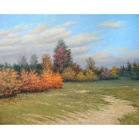 Осенняя дорога Заборских Игорь