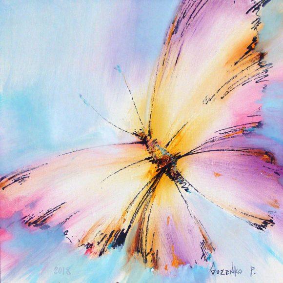 Розовая бабочка Гузенко Павел