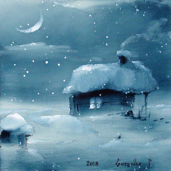 Зимняя ночь Гузенко Павел