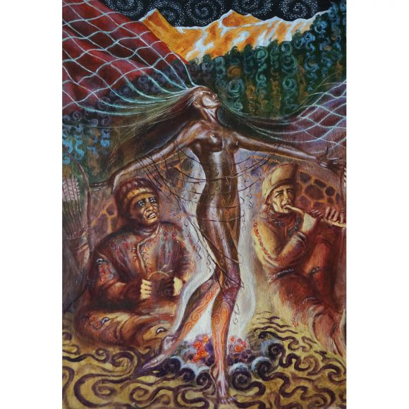 Белек, Самай и хозяйка горы Сынык Шкипер Андрей