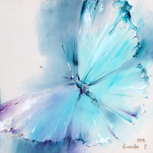 Голубая бабочка Гузенко Павел