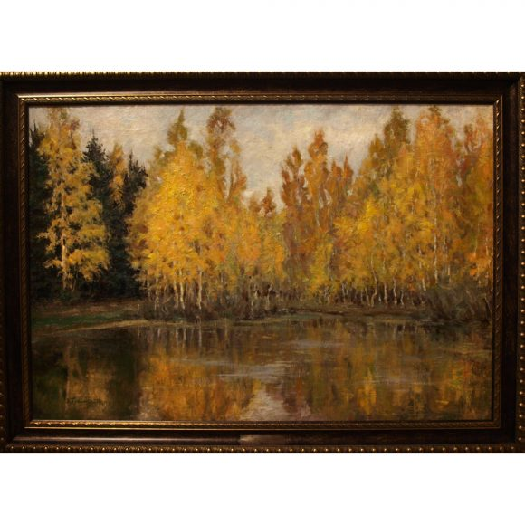 Осенний пейзаж Витольд Бялыницкий-Бируля
